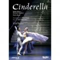 普羅高菲夫: 灰姑娘 PROKOFIEV: Cinderella ballet