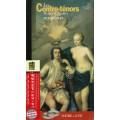 Contre-tenors 假聲男高音小百科-夢想與寫實 (2 CD)