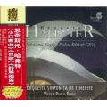 HALFFTER. Sinfonietta, Elegía & two Psalms  /  恩奈斯托.哈弗特:《小交響曲》/《哀歌》/《詩篇兩首》