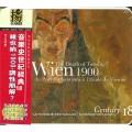 Century 18 - Vienna, 1900 : la fin d'un monde 音音樂史世紀經典(第18集):維也納1900-調性崩解?