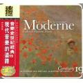 Century 19 - Paths of Modern Music 音樂史世紀經典(第19集):現代音樂的道路