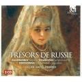 (3CD)TRESORS DE RUSSIE