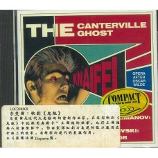 Knaifel: Canterville Ghost, The