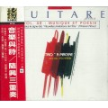Musique Et Poesie Trio 音樂與詩/隨興三重奏