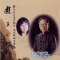 陳金松/遊子心聲