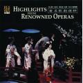 著名歌劇選粹/Highlights >From Renowned Operas