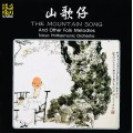 山歌仔/The Mountain Song and Other Folk Melodies/ 東京愛樂交響樂團