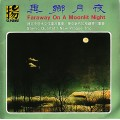 異鄉月夜/Faraway On A Moonlit Night