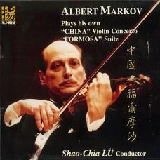 馬可夫: 中國, 福爾摩沙組曲 Albert Markov Plays His Own