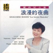 Gioacchino Rossini 羅西尼之歌:浪漫的夜曲