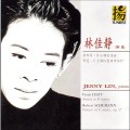 Franz LISZT: Sonata in B minor, Robert SCHUMANN: Fantasy in C major, Op.17/舒曼:C大調幻想曲作品17,李斯特:B小調奏鳴曲
