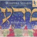 Diaspora Sefardi: Romances & Music Instrumental 猶太碧玉
