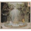 Les Grandes Eaux Musicales De Versailles / Jordi Savall . Le Concert des Nations 凡爾賽宮壯麗噴泉音樂