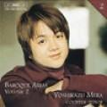 巴洛克詠歎調─第二集 Baroque Arias Volume 2