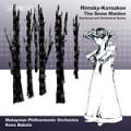 林姆斯基-高沙可夫:雪女及其他序曲與管弦樂組曲集 Rimsky-Korsakov - The Snow Maiden.etc