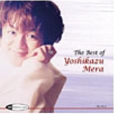 米良美一世紀美聲精選 The Best of Yoshikazu Mera