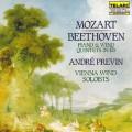 莫札特/貝多芬:鋼琴及木管五重奏 Mozart & Beethoven: Piano & Wind Quintets . Previn / Vienna Wind Soloists
