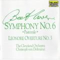 貝多芬:第6號交響曲《田園》、里奧諾雷序曲第三號 Beethoven:Symphony No. 6《Pastorale》