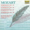 莫札特:第24、26、27、30號交響曲 Mozart: Symphonies No. 24, No. 26, No. 27 & No.30