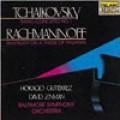 柴可夫斯基:第1號鋼琴協奏曲. 拉赫曼尼諾夫:帕格尼尼主題狂想曲 Tchaikovsky: Piano Concerto No.1 . Rachimaninoff: Rhapsody