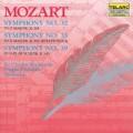 莫札特:第32、35、39號交響曲 Mozart: Symphonies No. 32. 35 & No. 39