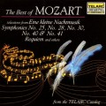 莫札特精選集 The Best of Mozart