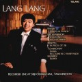 郎朗鋼琴專輯 - 唯一媲美霍洛維茲的中國天才鋼琴家  Lang Lang, Piano