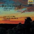拉赫曼尼諾夫:第二號交響曲 / 練聲曲  Rachmaninoff:Symphony No.2‧Vocalise Lopez-Cobos / Cincinnati Symphony orchestra