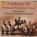 Tchaikovsky:1812 Overture/