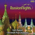 俄羅斯之夜  Russian Nights Erich Kunzel/ Pops Orchestra