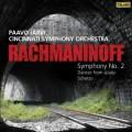 拉赫曼尼諾夫:《第二號交響曲》/《詼諧曲》/《兩首舞曲》(選自《阿列科》) Rachmaninoff; symphony No. 2 Dances from Aleko Scherzo/ Paavo Jarvi/ Cincinnati Symphony Orchestra