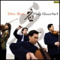 點心/應氏弦樂四重奏團  Dim Sum/ Ying Quartet