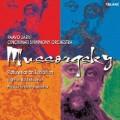 穆索斯基:「荒山之夜」、「展覽會之畫」、「科凡許欽納」前奏曲  MUSSORGSKY: PICTURES, NIGHT ON BALD MOUNTAIN / JARVI / CINCINNATI SYMPHONY