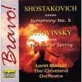 史特拉汶斯基:春之祭/ 蕭士塔高維契:第5號交響曲