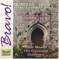 柴可夫斯基:《羅密歐與茱麗葉》,第4號交響曲