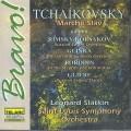 柴可夫斯基:斯拉夫進行曲 | 林姆斯基-高沙可夫:俄國復活節序曲等