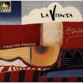 遺忘的浪漫La Vienta Forgotten Romance