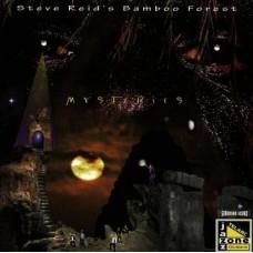 ﹁神秘之境﹂Steve Reid's Bamboo Forest-Mysteries
