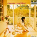 心繫南方Southland of The Heart∕Maria Muldaur