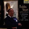 喀萊爾咖啡屋三十年紀念演出Bobby Short and His Orchestra