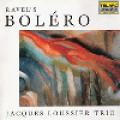 拉威爾:《波烈露》、路西耶:《睡蓮》Jacques Loussier Trio : Ravel - Bolero