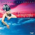 上原廣美之「音速綻放」 ─ 界限之外  Hiromi's Sonicbloom ─ Beyond Standard