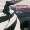蕭士塔柯維契:3首幻想舞曲,作品524首前奏曲,作品34第2號鋼琴奏鳴曲,作品61Shostakovich Fantastic Dances.Preludes Op34.Sonata No.2 Tatiana Nikolayeva Piano