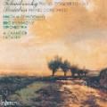 柴可夫斯基:第一號鋼琴協奏曲史克里亞賓:升F小調鋼琴協奏曲Tchaikovsky & Scriabin Piano Concertos Nikolai Demidenko/Bbc Symphony Orchestra/Lazarev