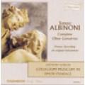 阿爾畢諾尼:雙簧管協奏曲全集