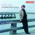 德布西:鋼琴作品集第一集 Debussy:Complete Works for Piano, Vol.1 (Bavouzet 巴佛傑, 鋼琴)