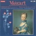 莫札特: 第11、12號小夜曲 Mozart: Serenade No.11, 12