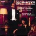 蕭士塔柯維契:《為雙鋼琴的組曲與小協奏曲》,哈察都量:《組曲》,阿魯提烏尼安/巴巴賈尼安:《亞美尼亞狂想曲》Russian Music For 2 Pianos-Tanyel&Brown