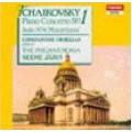 柴可夫斯基:第一號鋼琴協奏曲∕《莫札特風》組曲 Tchaikovsky:Piano Concerto No.1-Orbelian/Philharmonia/Jarvi