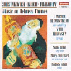 蕭士塔柯維契 /布洛赫/蕭士塔柯維契:根據希伯萊主題的音樂Music on Hebrew Themes - I Musici de Motreal